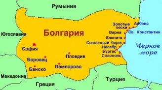 БОЛГАРИЯ ИЗ СПб