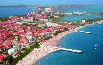 Болгария . Поморие фото