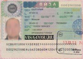 Шенген виза в Болгарию