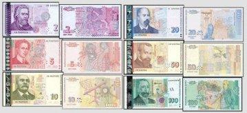 Деньги Болгарии (Лев)