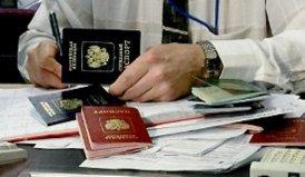 Как получить визу в Болгарии