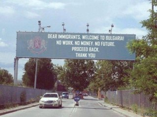 Въезд в Болгарию Дорогие